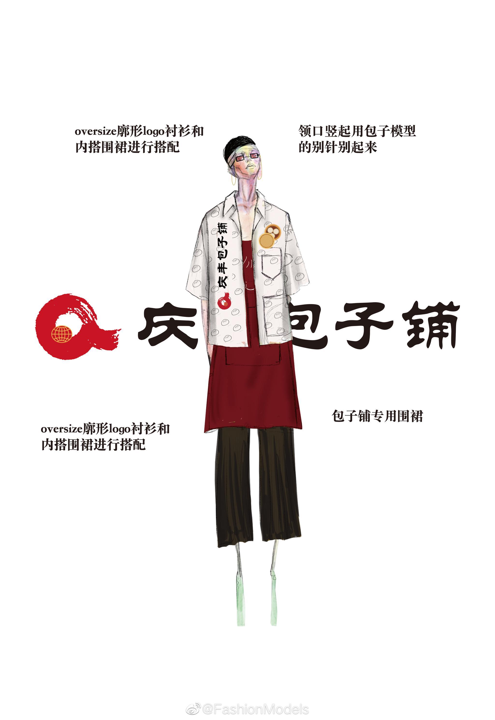庆丰包子铺、同仁堂、东来顺、老舍茶馆、瑞蚨祥..