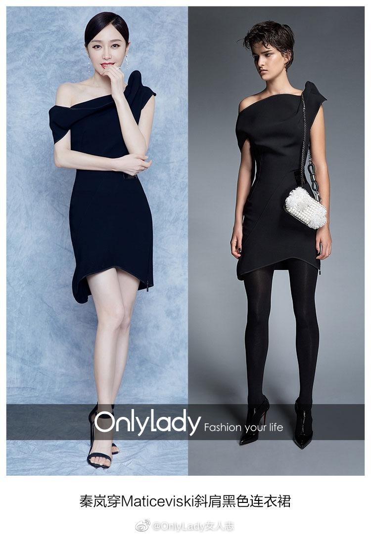@秦岚 出席某品牌活动,身穿Maticeviski斜肩黑色连衣裙