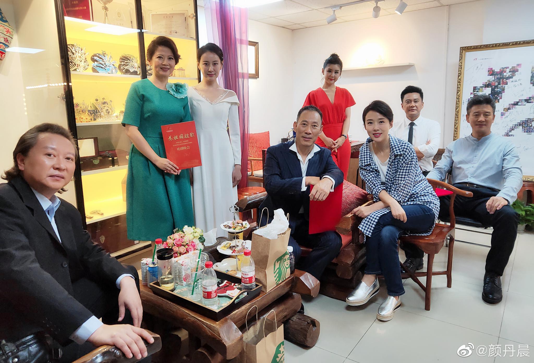 昨晚在梅兰芳大剧院与中国文联 中国剧协的众多戏剧名家一起