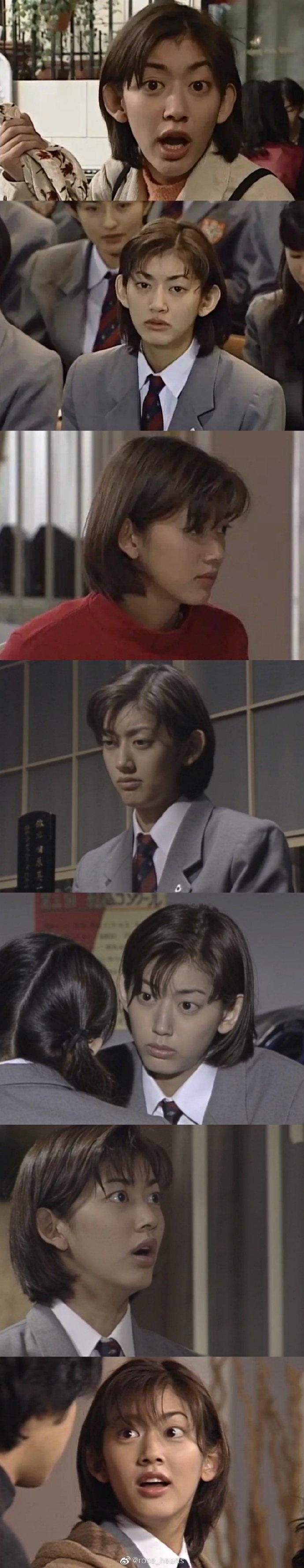 《一吻定情1996版》佐藤蓝子