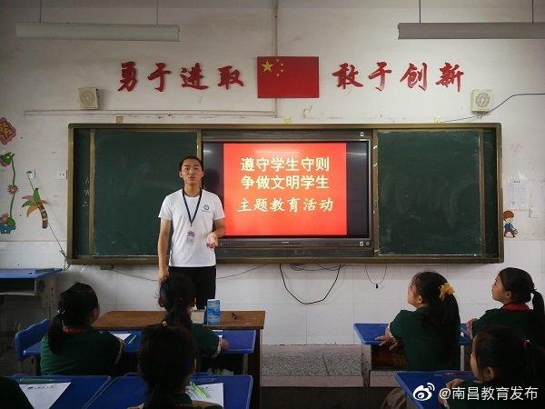 南昌大学志愿者到青山湖区胡家小学开展关爱留守儿童活动