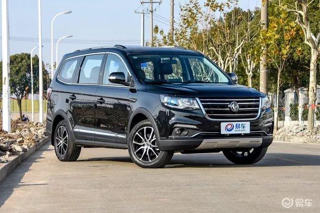 上汽大通全新A级SUV定名D60有望2019年内上市3分钟汽车新闻早