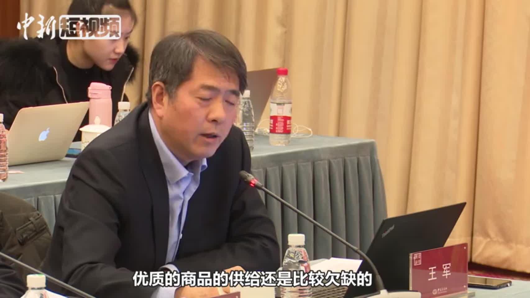 王军:下沉市场贡献了中国三分之二经济增长 将成为消费增长新引擎