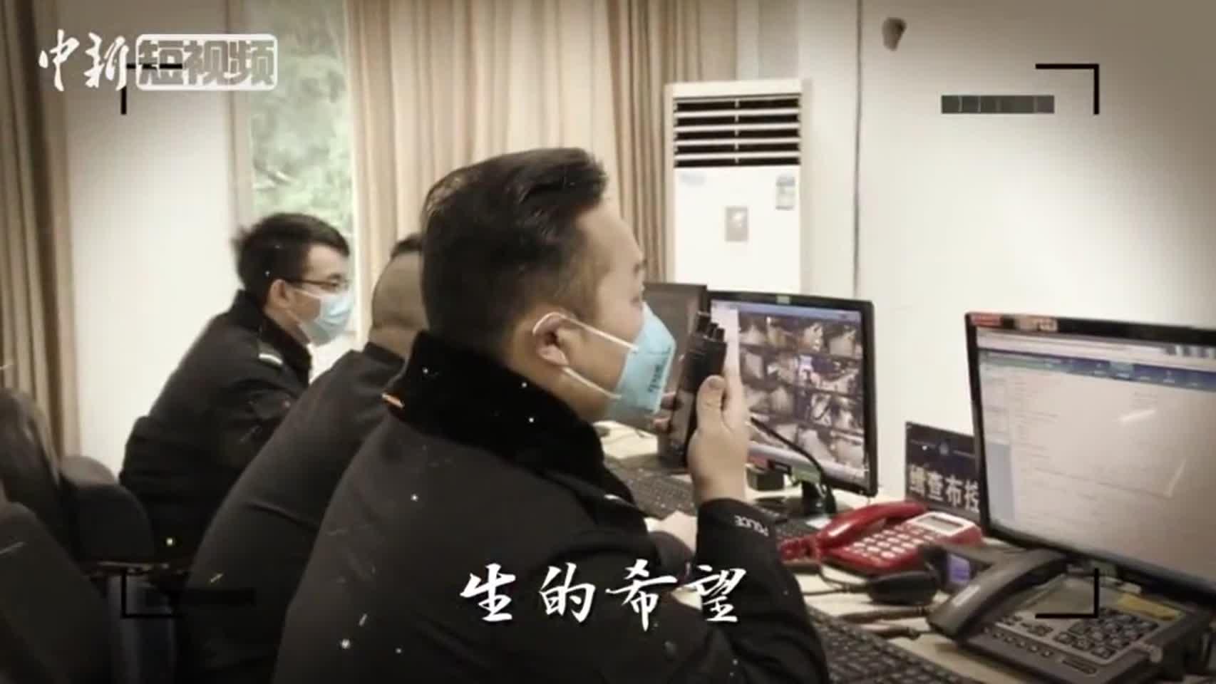 重庆交巡警民警原创歌曲《逆行而上》致敬同事和一线工作者
