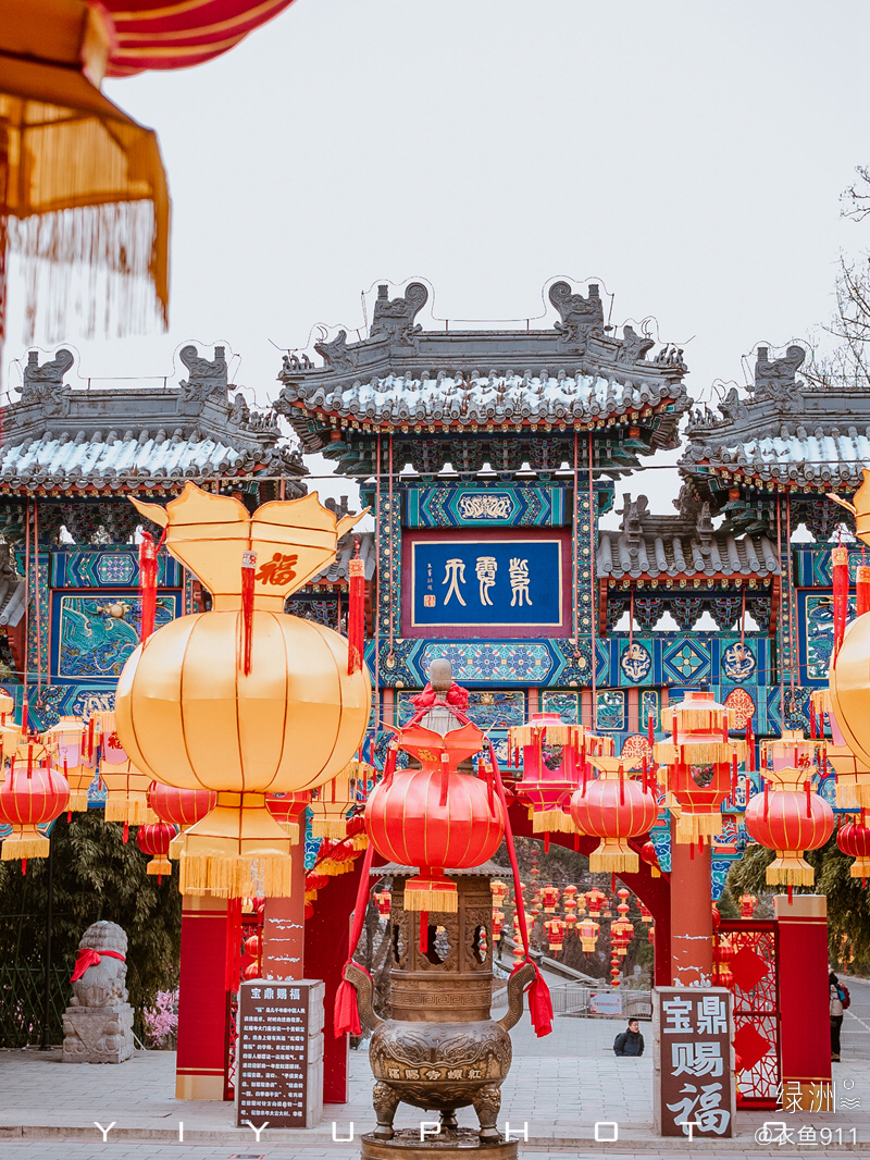 红红火火红螺寺,春节全家出游好去处! 温馨提示