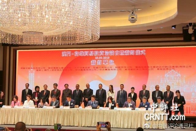 中国国民党高雄市长韩国瑜22日在香港签下新台币26