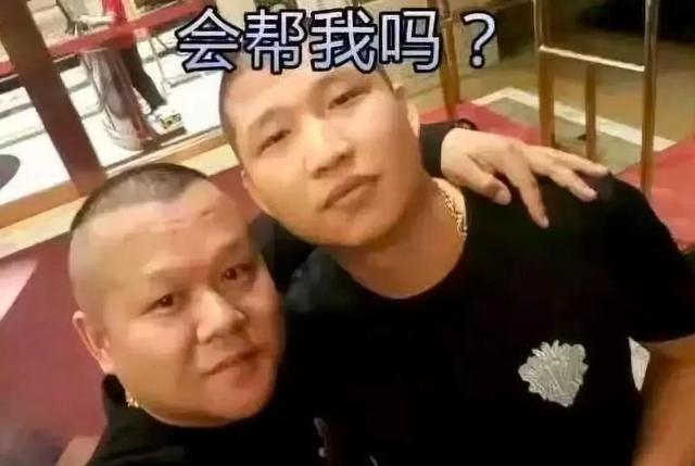 快手最惨土豪排行:天津川哥卖房还债
