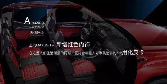 国内首款国六皮卡上市!怠速只有48分贝!发动机将成为业界标杆!
