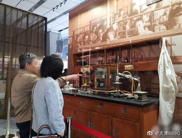 纪念南开大学建校100周年展览开展