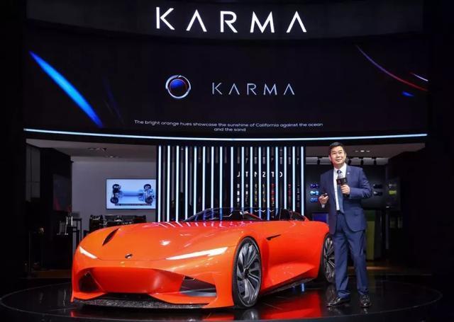 Karma国内首秀,解惑中国路线图