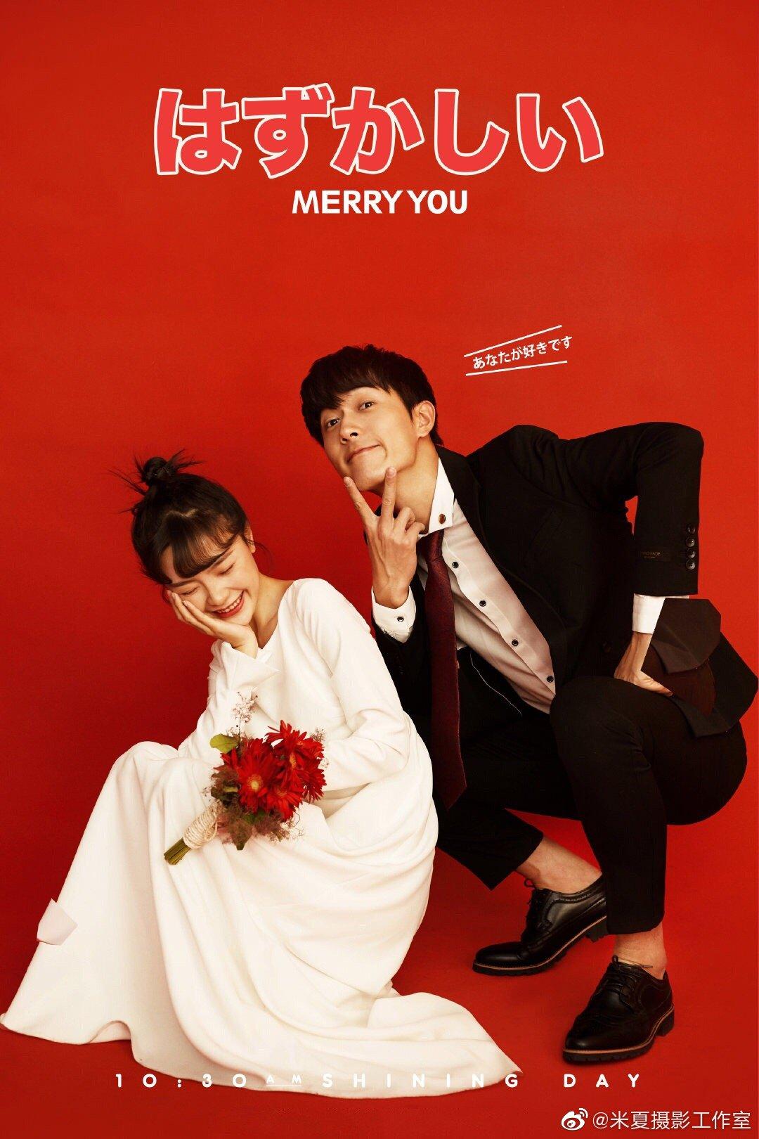 『喜嫁系列』惊艳时光 回忆起会有不一样的感觉的复古胶片婚纱照