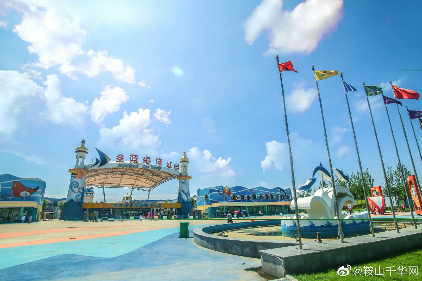 圣蓝董事长_秦皇岛圣蓝海洋公园中国北方最具规模的海洋主题公园