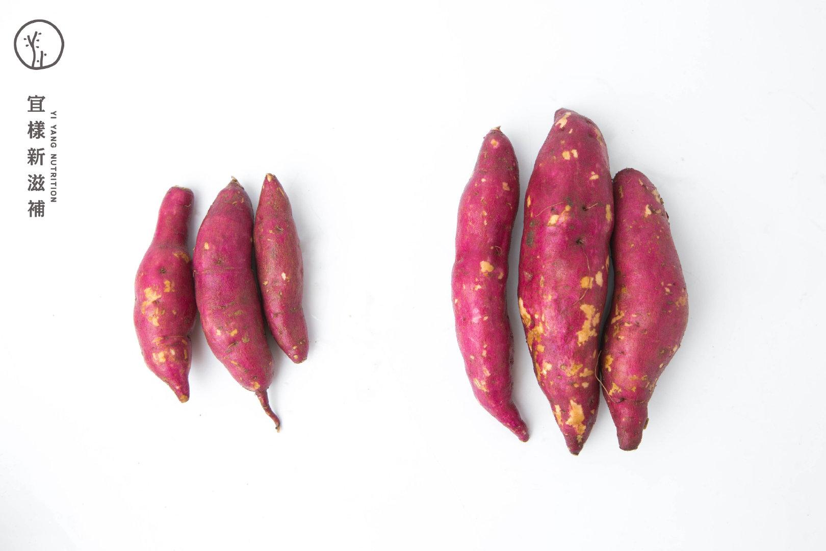 每年的这个时候,连小小的香薯都是恋爱的甜味。薄皮甜心,谷雨种下