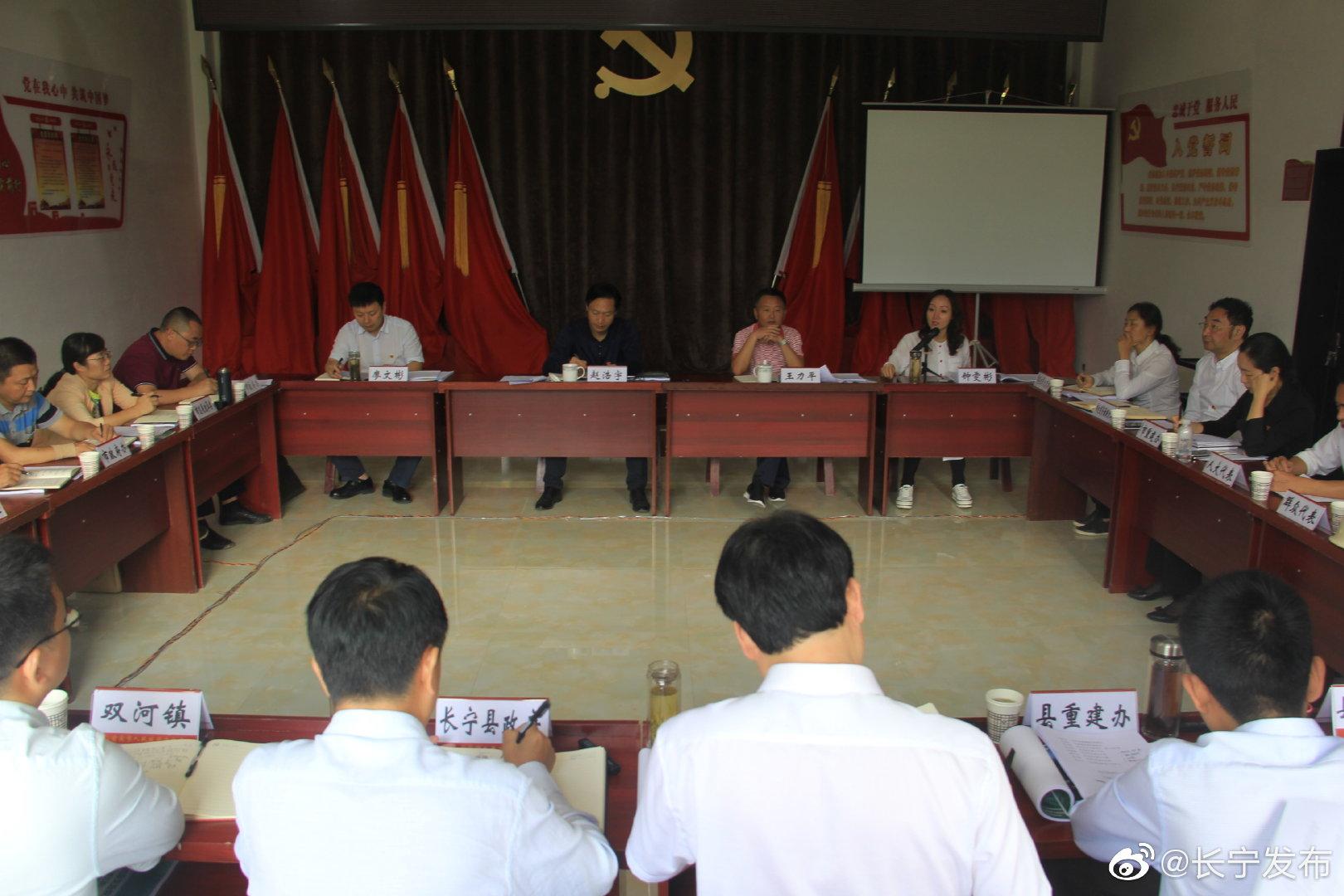 市政府班子来长宁县开展灾后重建专题学习研讨