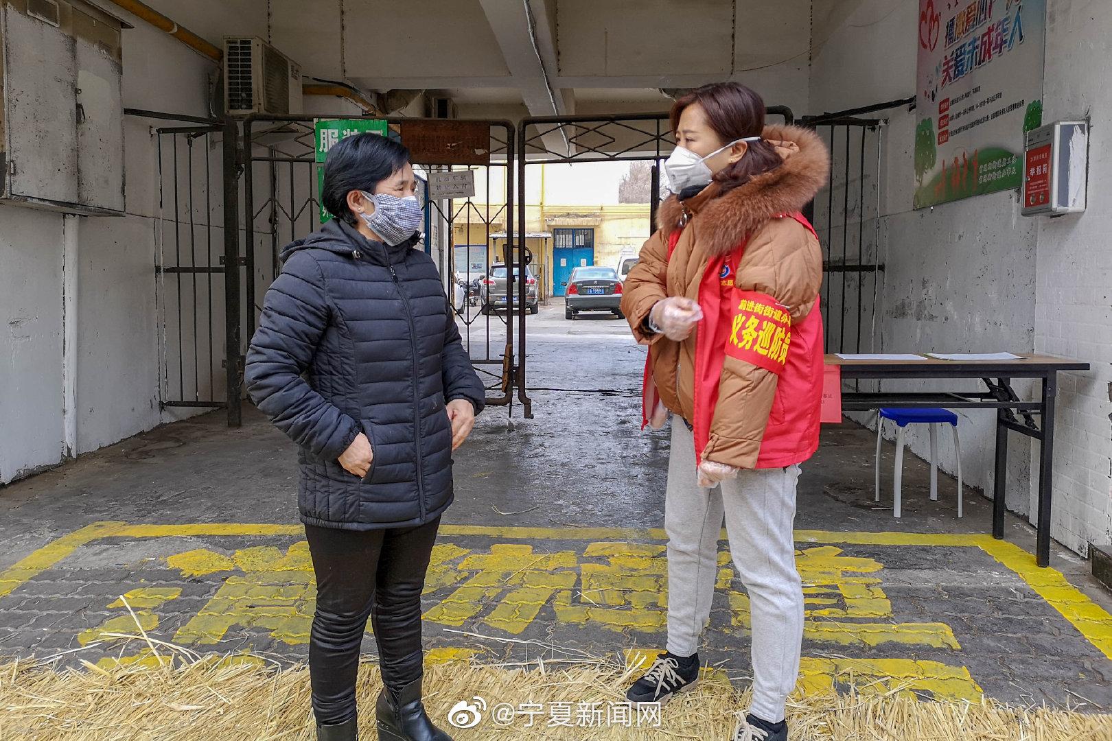 银川兴庆区义务巡防队确保老旧小区安全