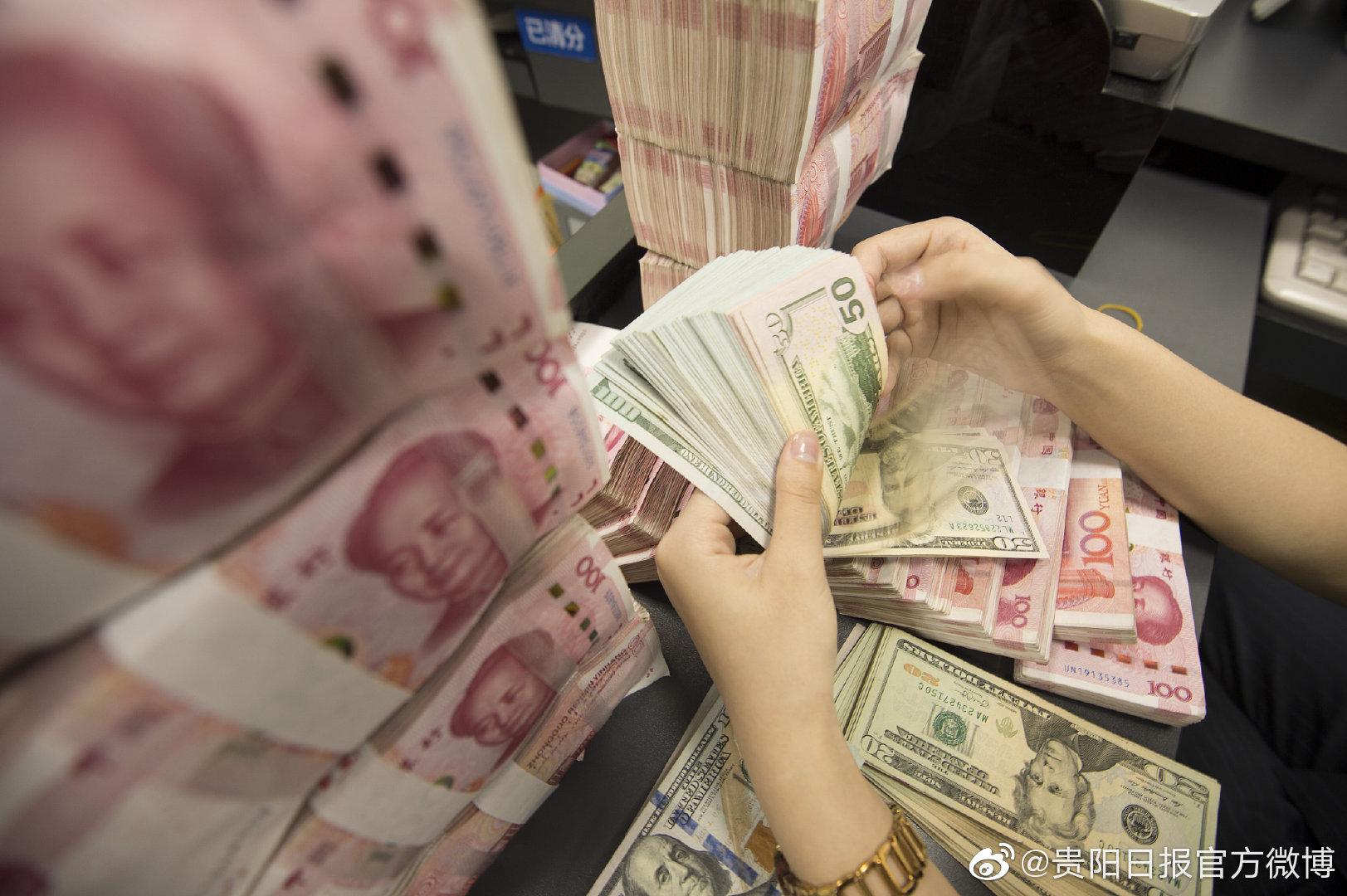 上半年 贵州税收收入完成1434.1亿元