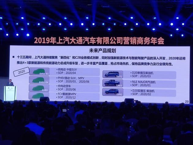 大通将在泰国投放全新皮卡 T60将换装D20柴油发动机