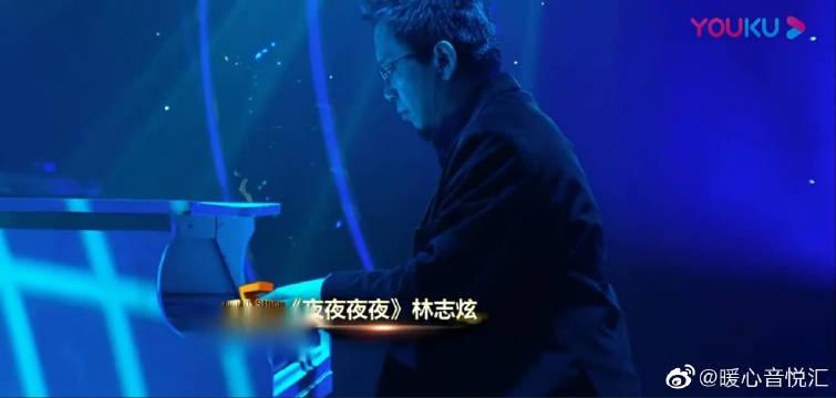 大神级的现场!林志炫一首经典老歌,唱哭所有观众!