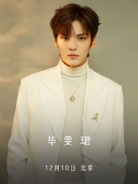 温暖清爽的钻石男孩 @Biiiii毕雯珺 邀你关注2019。@MINI中国
