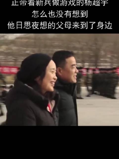 蒙着眼的高原战士,摸到了五年未见的父母,中国军人你们辛苦了