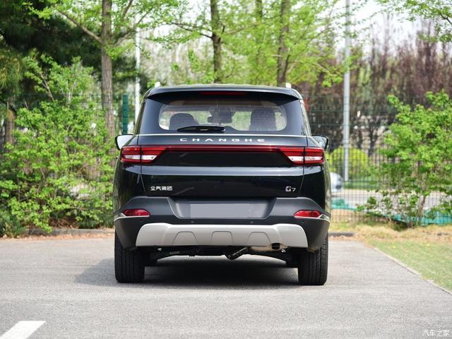 又一国产车倒了!上市对标H6,如今一月卖900台,降价也没人买