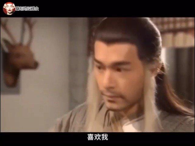 古天乐、陈晓、刘德华、黄晓明、李铭顺、罗乐林六版杨过摘掉面具的场