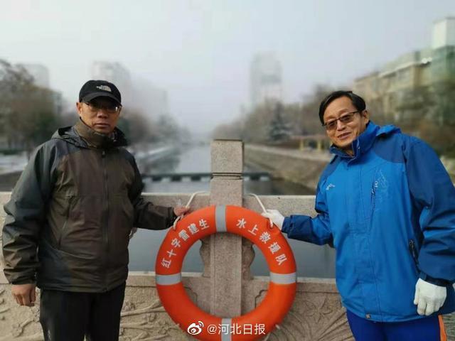200个爱心救生圈现身邯郸主城区桥头 遇有人落水可取下施救