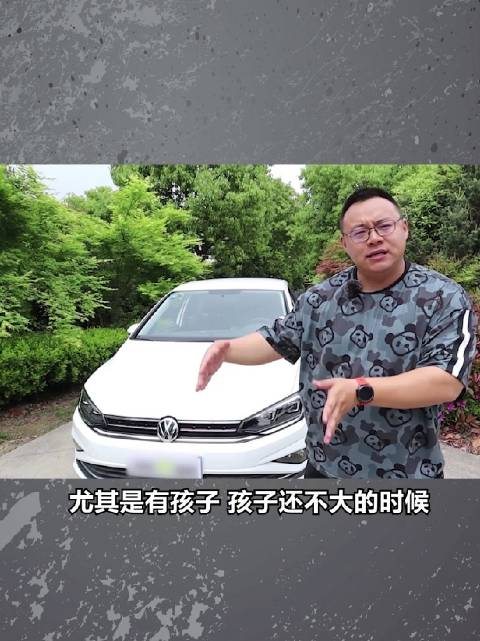 视频:高尔夫嘉旅是台居家的保姆车