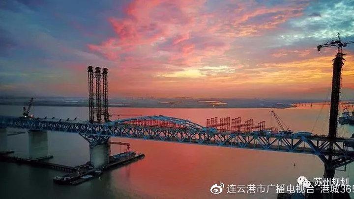 沪通长江大桥即将全桥贯通!连云港明年可直达上海