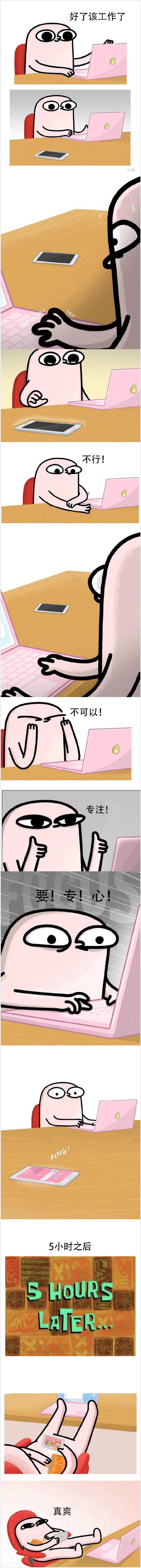 �甯�:下一个小吴火了!相亲网站约董事长女儿被骗 男子自己就8套房