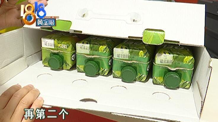果汁礼盒里有过期饮料 家乐福下架同款商品并赔偿
