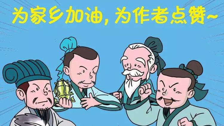 """抗疫""""有功""""!人民日报推介南阳四圣表情包"""