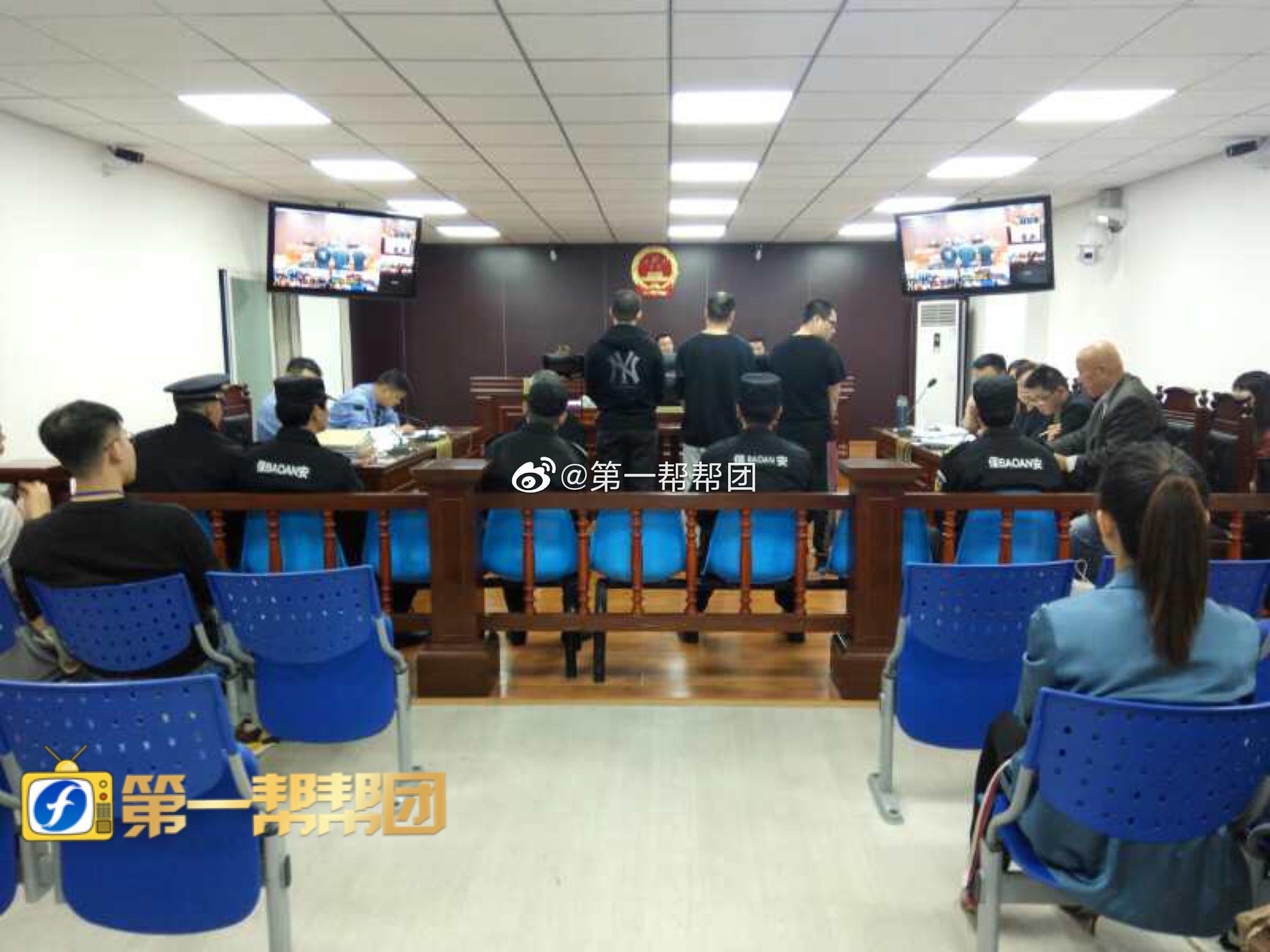 走私销售电子烟 4人被提起公诉