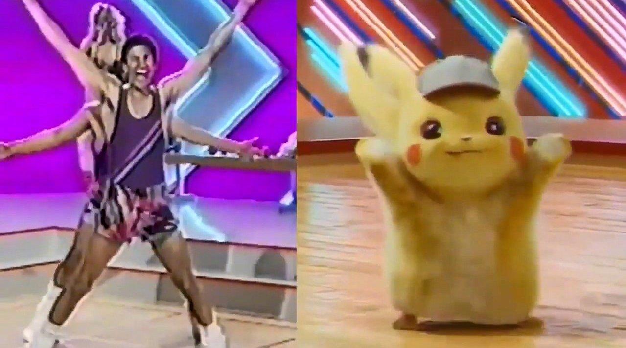 哈哈哈~~《 》皮卡丘热舞舞蹈动作原来来自《基和皮尔》里科甘-迈克尔