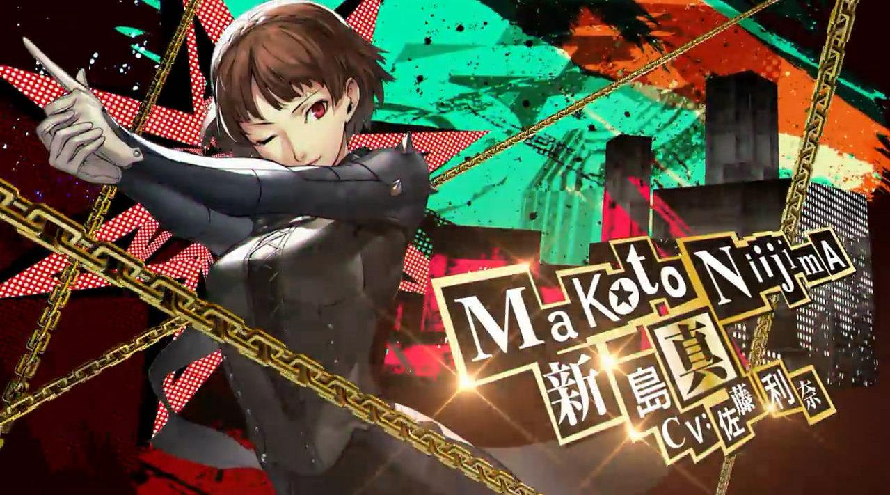 PS4《女神异闻录5 皇家版》新岛真(CV:佐藤利奈)宣传片公开