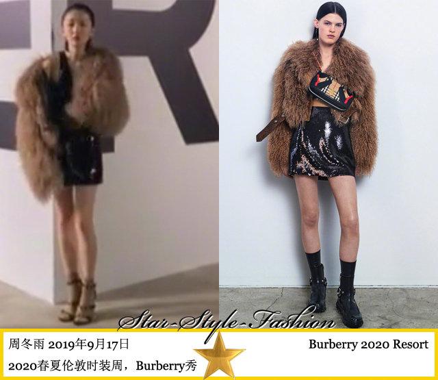 周冬雨身着burberry2020早春系列黑色亮片短裙装和棕色皮草亮相