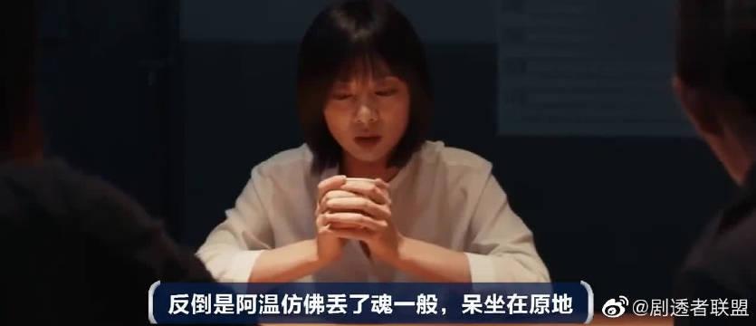 张钧甯 王真儿 陈哲远