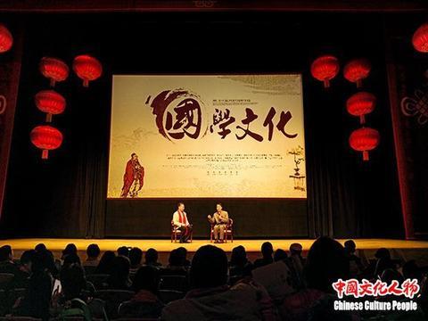 2019日本东京首届国学春晚传承国学精神传递文化自信