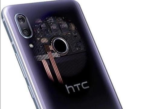 HTC突然诈尸,中端新机U19E正式发布,网友:就这价格还是中端