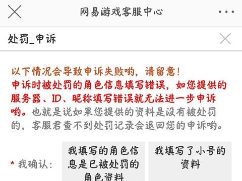 阴阳师崽战两个重大BUG,不仅导致掉分,玩家举报还被误封