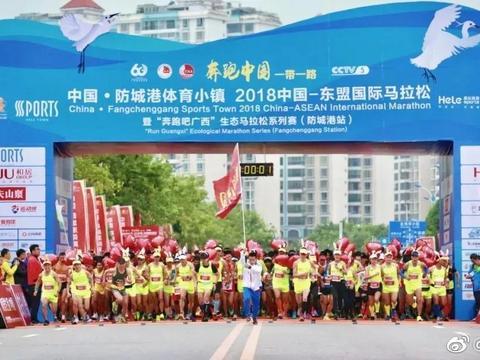 2019中国-东盟国际马拉松报名正式开启