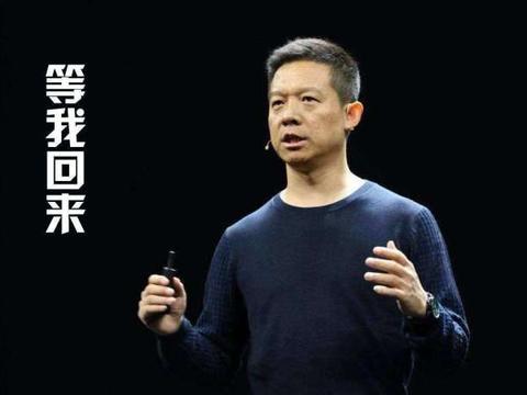 贾跃亭每月收租30多万,名下不动产至少15处,总市值超2亿!
