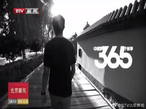 """中国梦365个故事:排水""""医生"""""""
