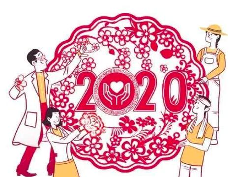 2020年新年伊始,钱币收藏谁将是真正的王者?