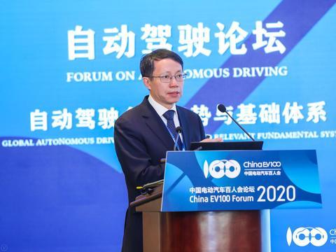百人会声音丨清华大学教授李克强:云控平台是实现智慧交通的重要基础设施
