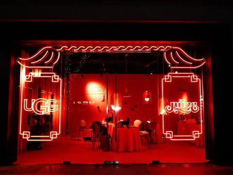 """猫鼠游戏! UGG®与JUICE THE BOX上海携手开设""""CA805 x 2020""""限时概念店!"""
