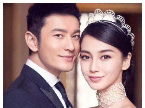 明星们结婚的聘礼:黄晓明近4000万,李家诚1个亿,吴奇隆最豪气