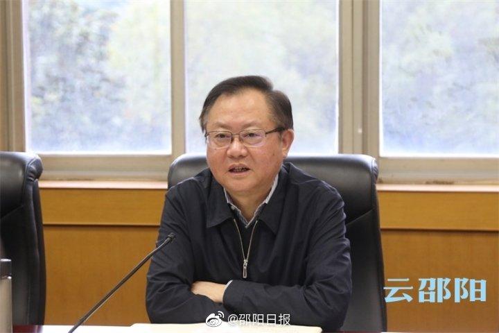 龚文密主持召开邵阳市委全面深化改革委员会第二次会议