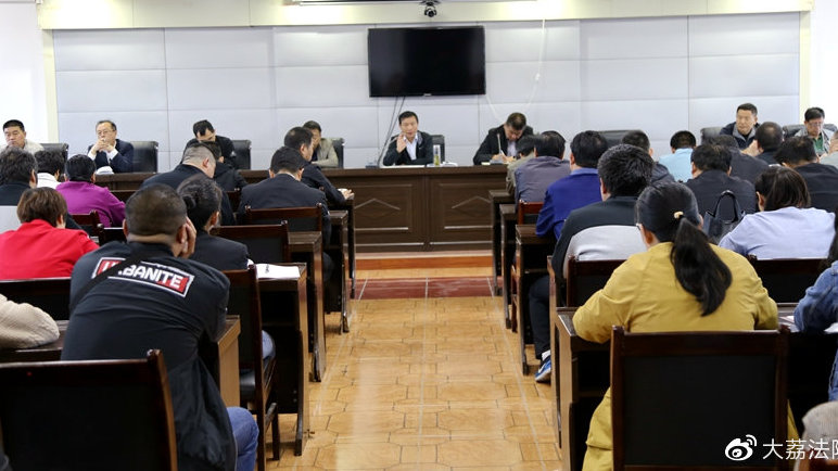 大荔法院召开全院大会专题学习新修订 《中华人民共和国法官法》