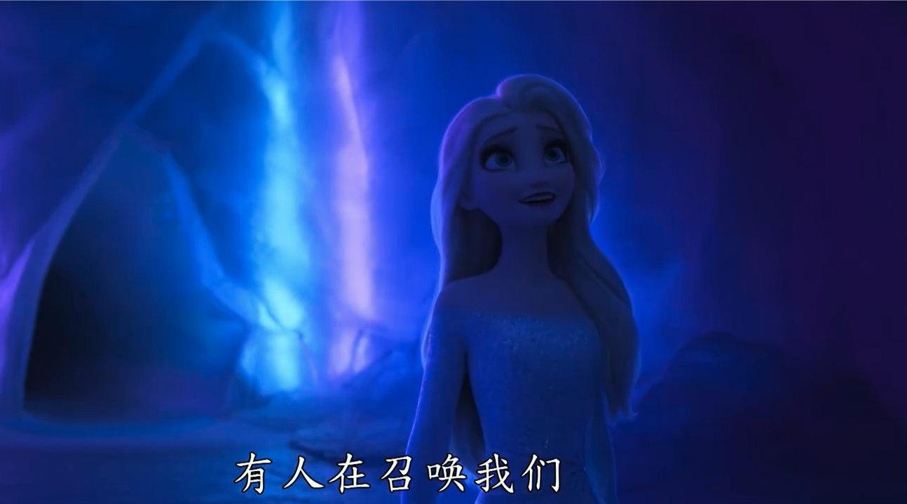 《冰雪奇缘2》公布中文正式预告,影片将于 11月22日 在北美上映。